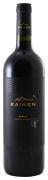 Kaiken - Ultra Merlot - 0.75L - 2017