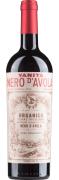 Vanita - Nero d'Avola - 0.75 - 2019