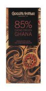 Amatller - Origins Cacao Ghana 85% - 70 g