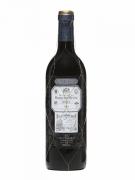 Marqués de Riscal - 150 Anniversary Gran Reserva - 0.75 - 2010