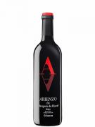 Marqués de Riscal - Arienzo Rioja Crianza - 0.75 - 2016