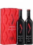 Marqués de Riscal - Arienzo Rioja Crianza 2-pack - 1.5L - 2016