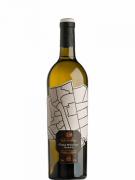 Marqués de Riscal - Finca Montico Organic - 0.75 - 2019