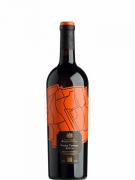 Marqués de Riscal - Rioja Finca Torrea - 0.75 - 2016