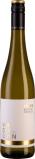 Von der Leyen - Riesling Trocken - 0,75 - 2019