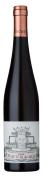 Weingut Georg Frischengruber - Grüner Veltliner Smaragd Ried Kreuzberg - 0,75 - 2017